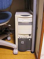 写真:旧メインマシン