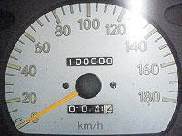 写真:2006年4月23日20時02分のメーター