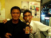 小林さんとアワモリさん