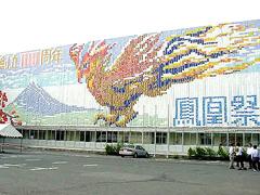 巨大壁画モニュメント